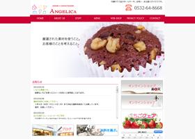 豊橋の洋菓子店 アンジェリカ様 (愛知)